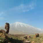 Le Volcan du Teide. Parc National